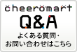 Q&A